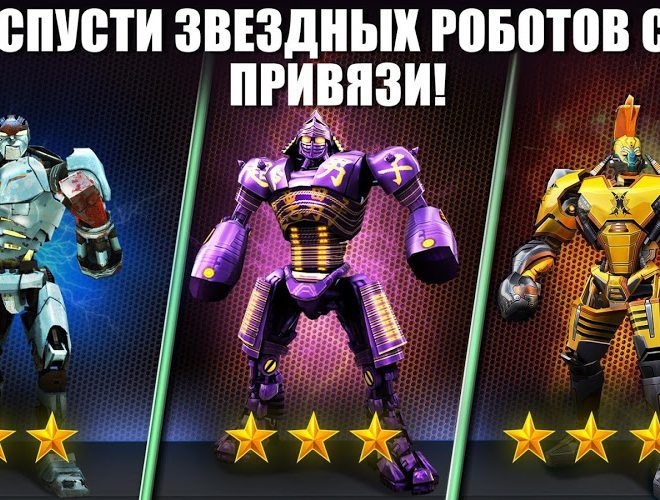 Играй Real Steel World Robot Boxing on pc 4