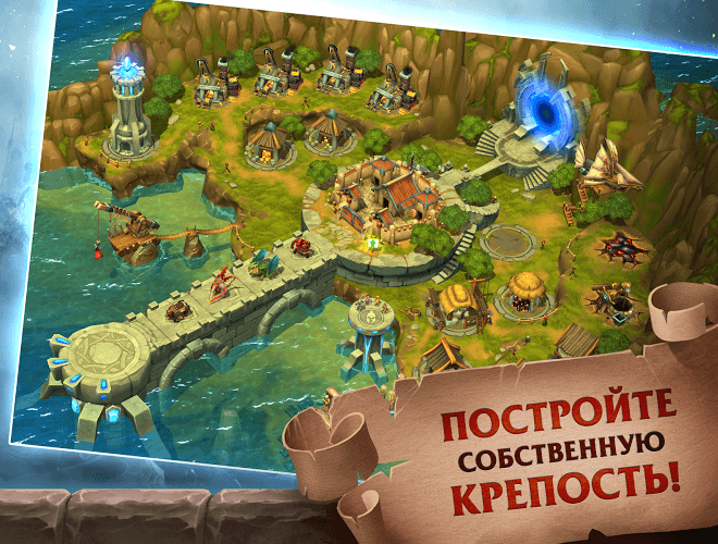 Играй Forge of Glory На ПК 9