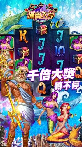 暢玩 ManganDahen Casino PC版 9