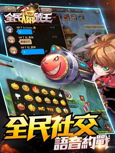 暢玩 全民爆破王——3V3休閒競技射擊手遊 PC版 11