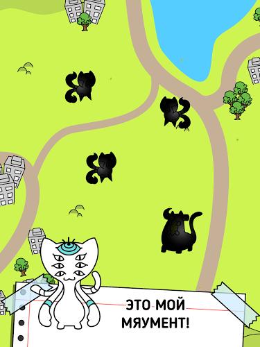 Играй Cat Evolution На ПК 10