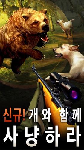 즐겨보세요 Deer Hunter on PC 17