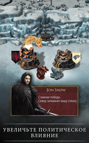 Играй Game of Thrones: Conquest На ПК 21