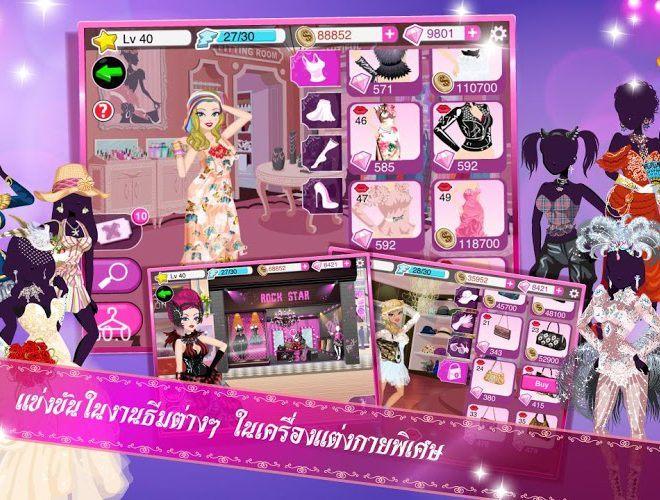 เล่น Star Girl ราชินีแห่งความงาม on PC 9