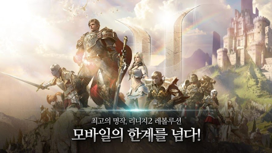power and revolution latest version download