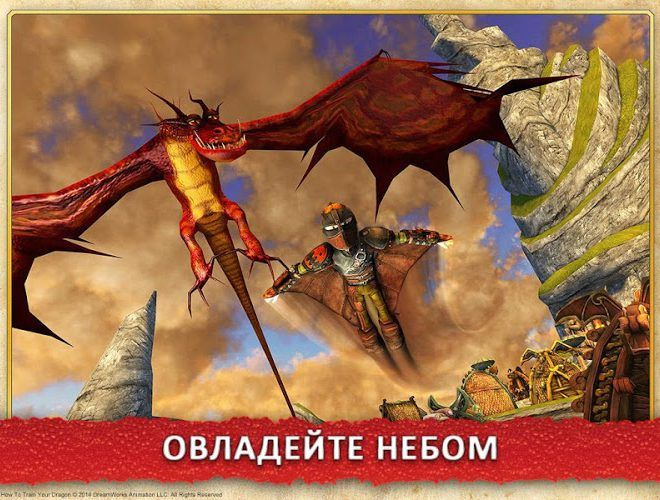 Играй School of Dragons На ПК 13