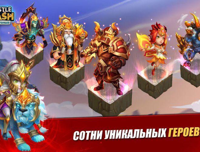 Играй Castle Clash На ПК 10