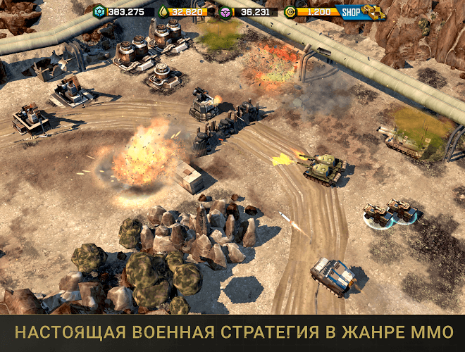 Играй War Commander: Rogue Assault На ПК 6