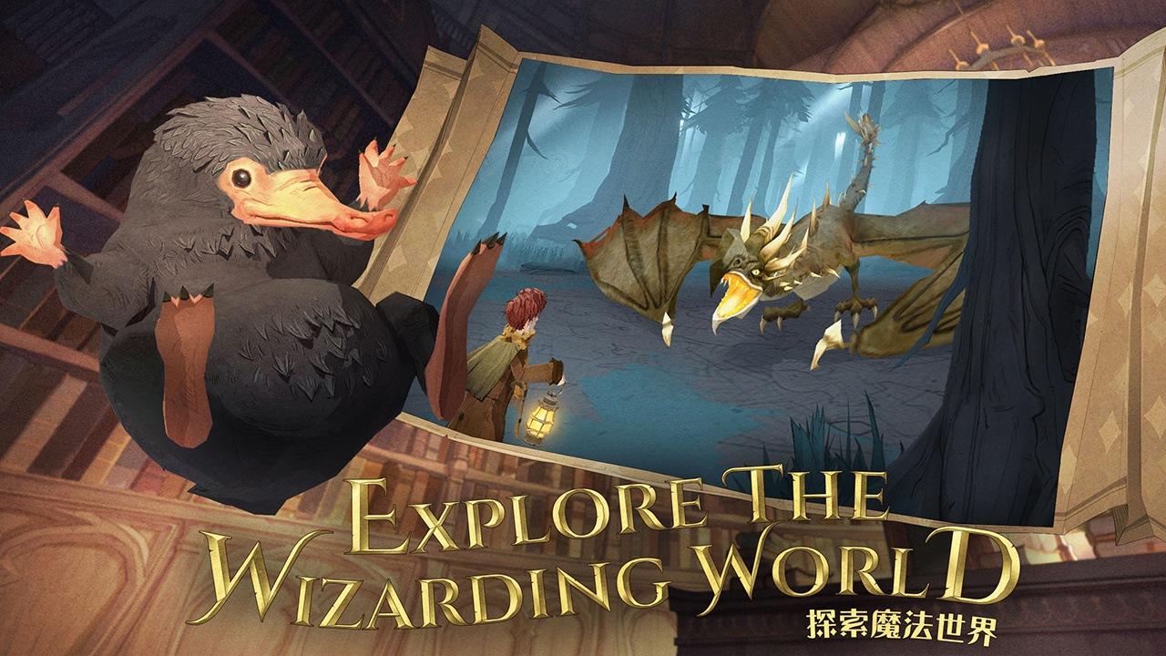 卡牌RPG手遊《哈利波特:魔法覺醒》 感受原創魔法世界