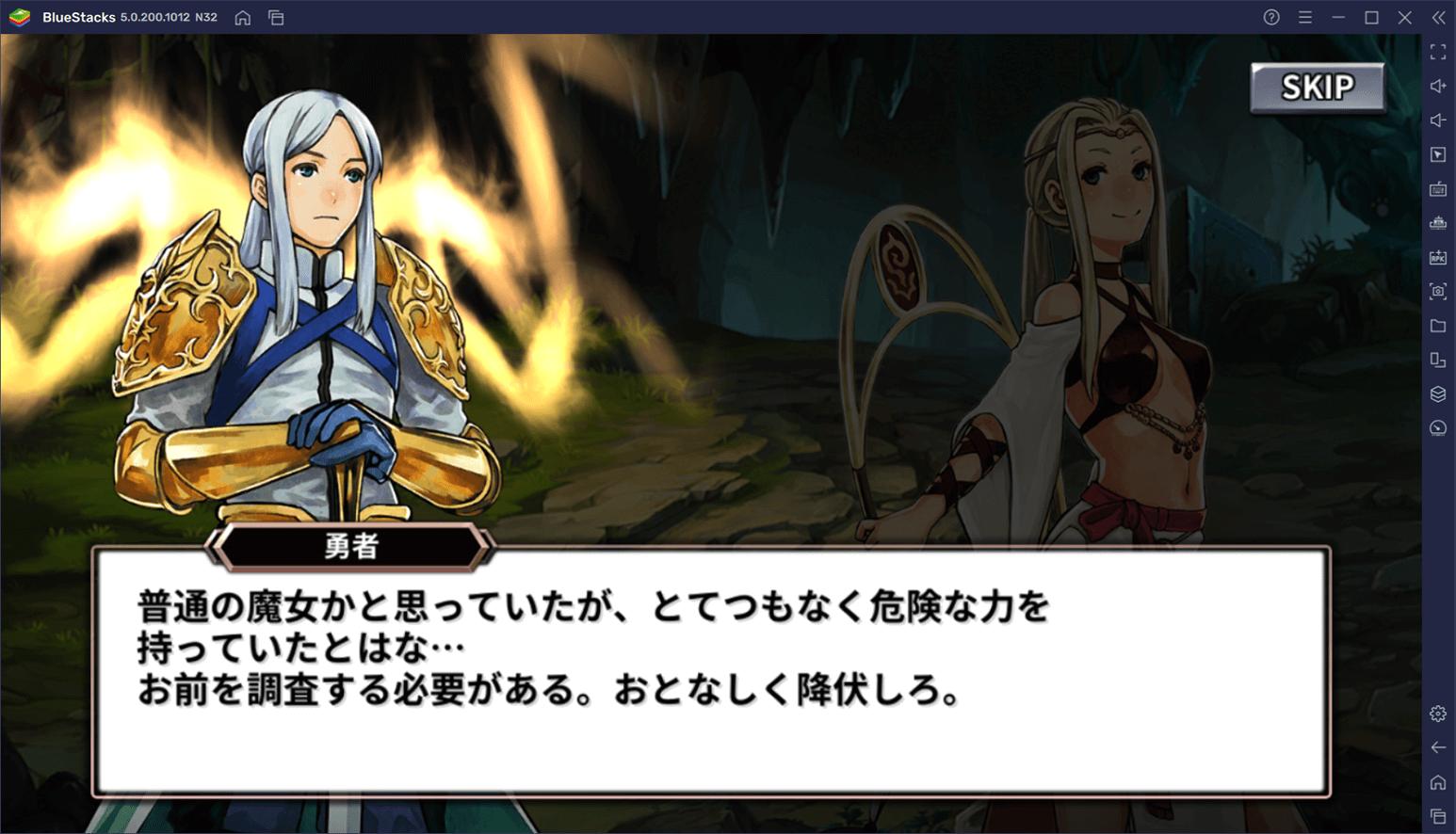 BlueStacksを使ってPCで『箱にされた勇者 – 放置系RPG』を遊ぼう