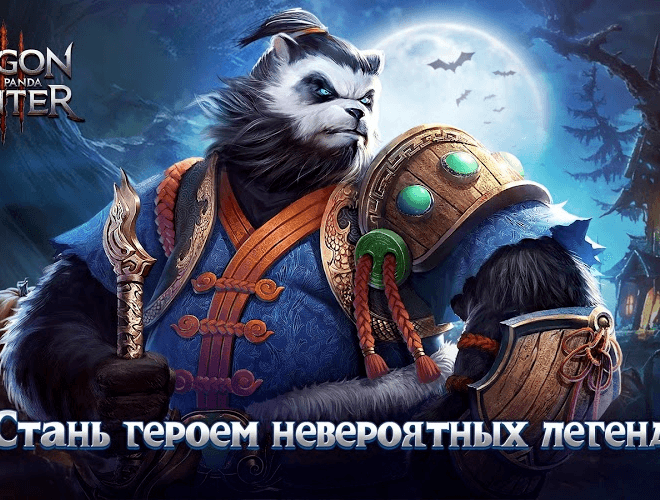 Играй Taichi Panda 3: Dragon Hunter На ПК 3