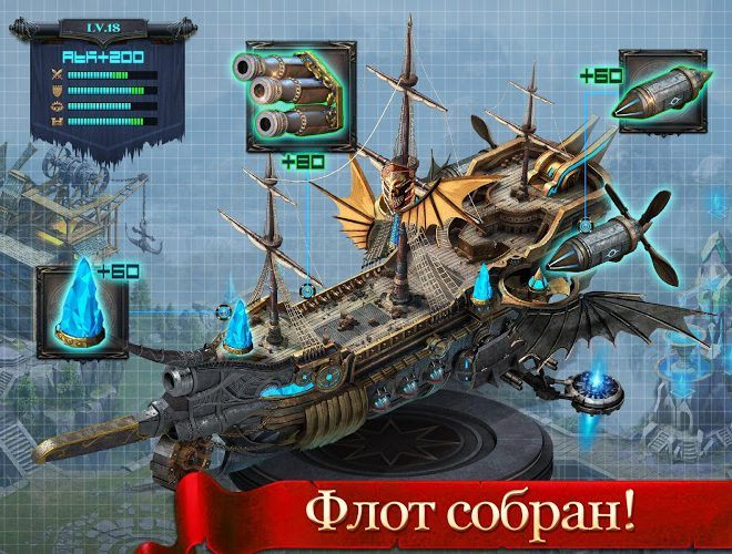 Играй Age of Kings На ПК 11
