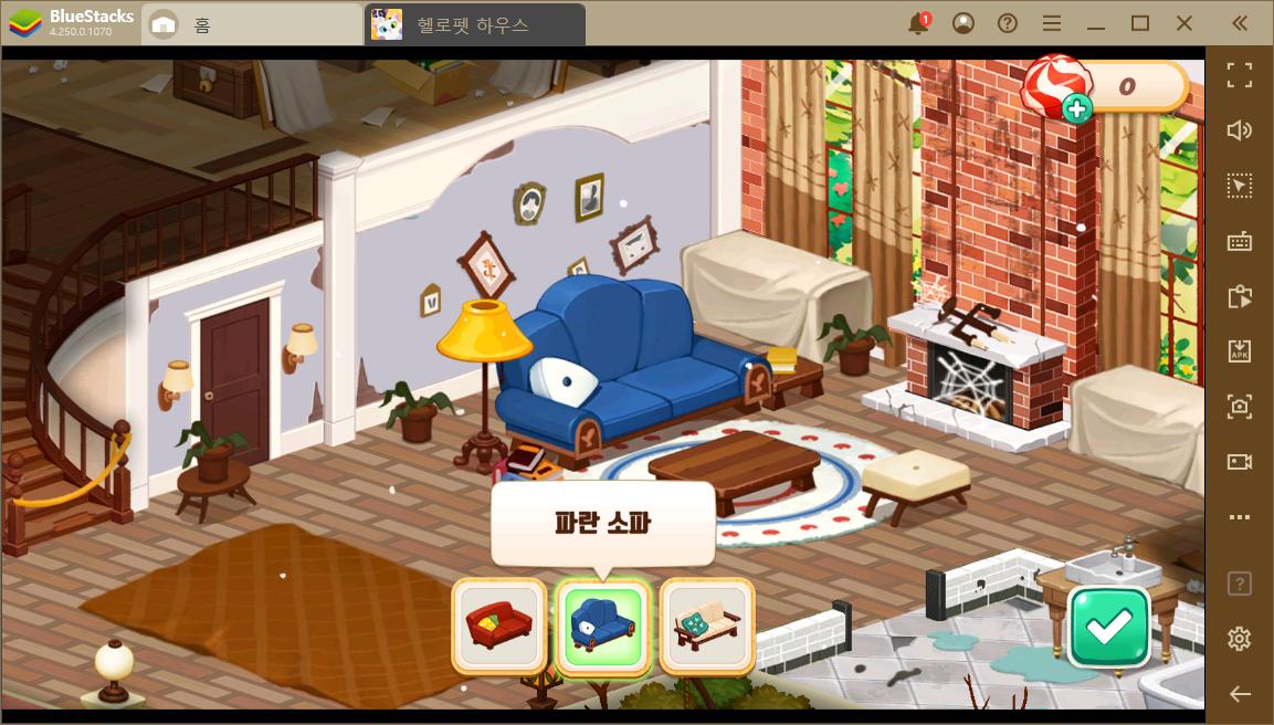 PC에서 키우는 나만의 귀여운 애완동물! 헬로펫하우스로 경험해봐요