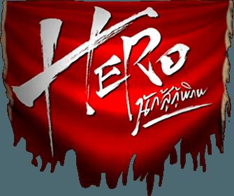 เล่น HERO นักสู้กู้พิภพ on PC