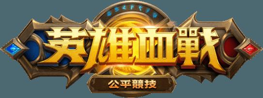 Heroes Arena İndirin ve PC'de Oynayın