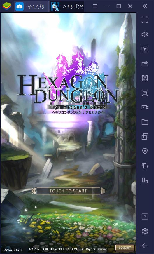 BlueStacksを使ってPCで『ヘキサゴンダンジョン:アルカナの石』を遊ぼう
