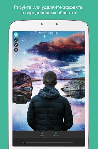 Играй Pixlr — Free Photo Editor На ПК 9