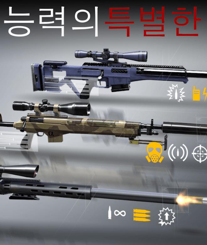 즐겨보세요 히트맨 스나이퍼 (Hitman Sniper) on PC 3