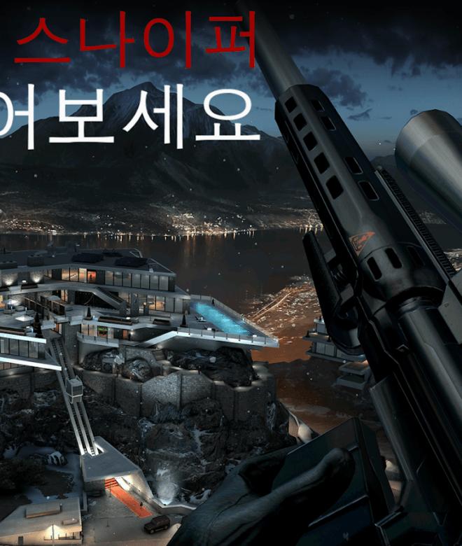 즐겨보세요 히트맨 스나이퍼 (Hitman Sniper) on PC 2
