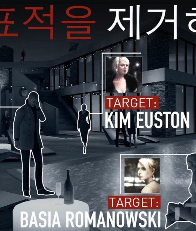 즐겨보세요 히트맨 스나이퍼 (Hitman Sniper) on PC 4