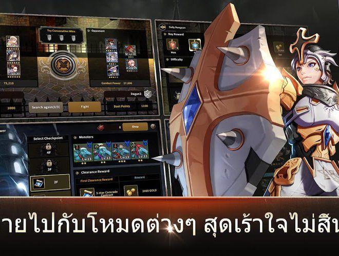 เล่น Chaos Chronicle on PC 6