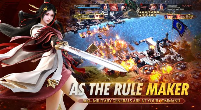Hồng Đồ Chi Hạ sẽ hỗ trợ tiếng Việt