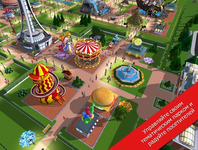 Играй RollerCoaster Tycoon Touch На ПК 9