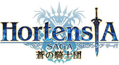 暢玩 Hortensia Saga 蒼之騎士團 電腦版