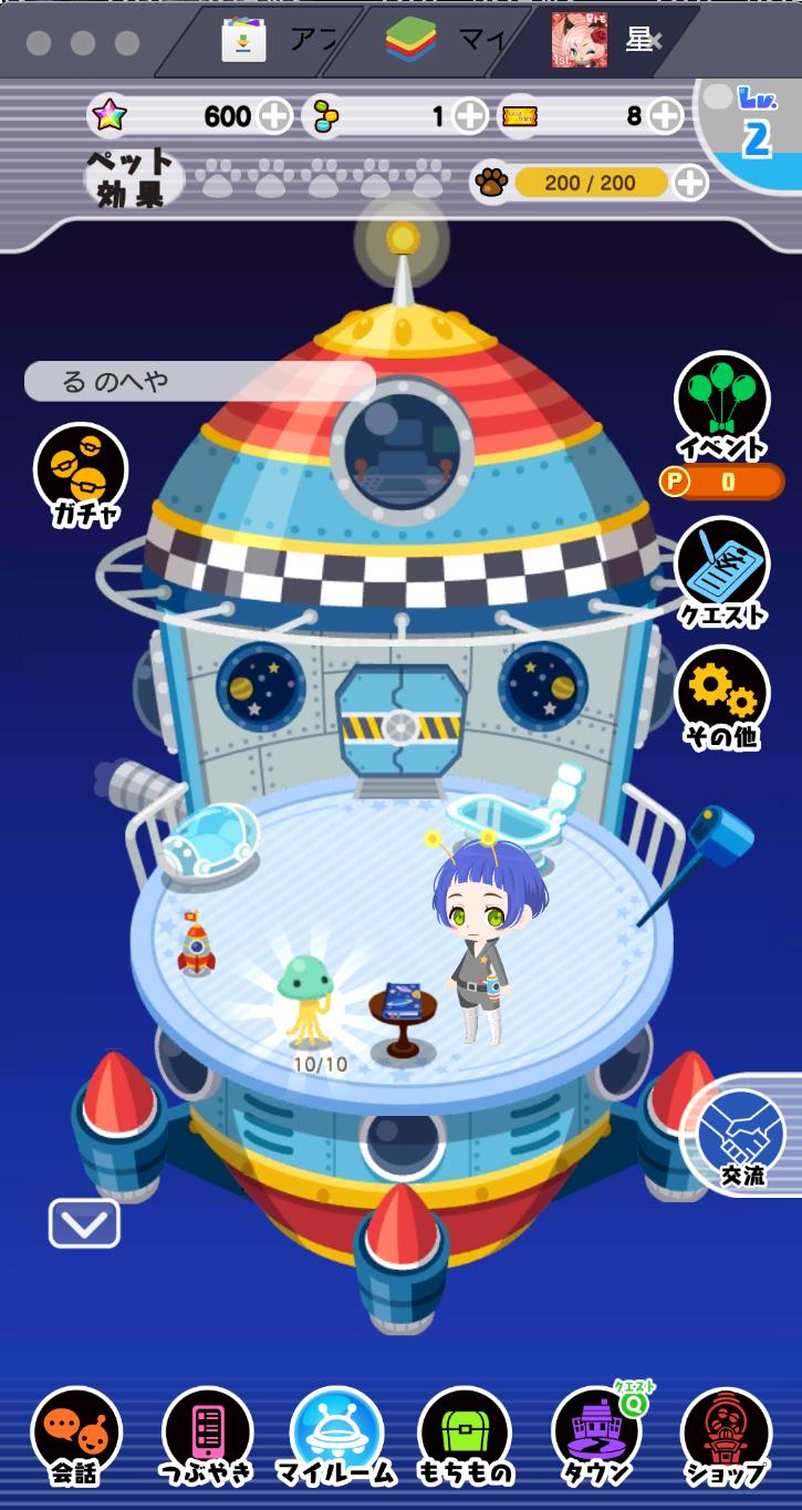 BlueStacksを使ってPCで『星トモ』を遊ぼう