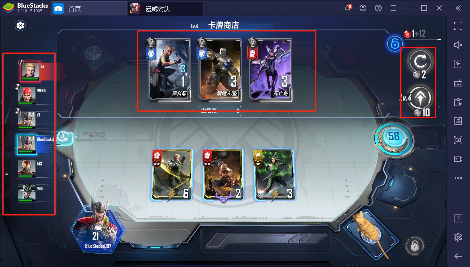 使用BlueStacks在PC上遊玩對戰手遊《漫威對決》