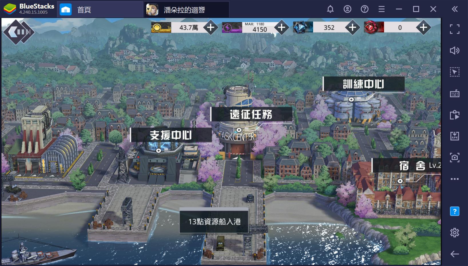 使用BlueStacks在PC上遊玩末世題材遊戲《潘朵拉的迴響:Echoes of Pandora》
