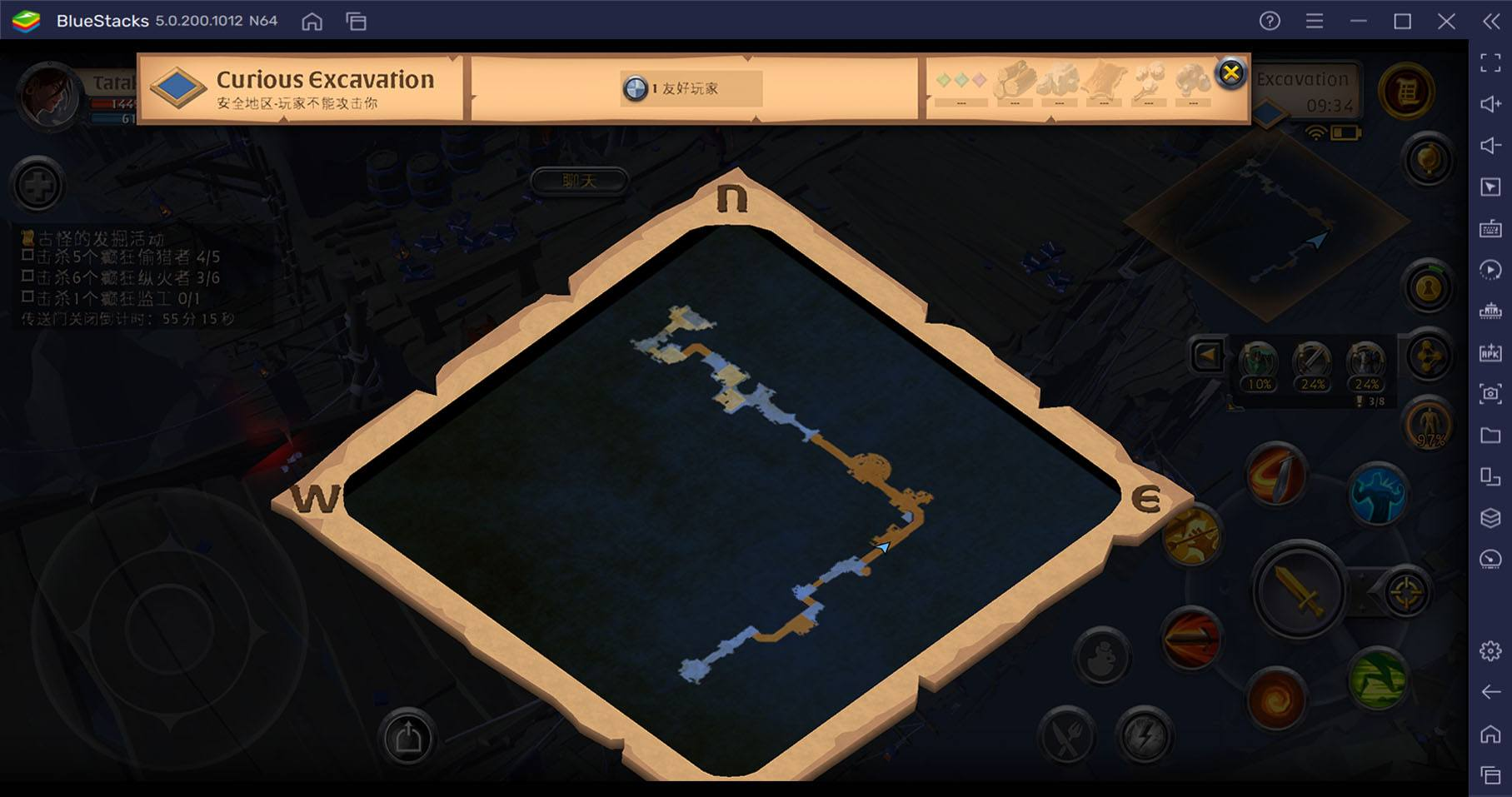 如何用BlueStacks在PC上玩沙盒MMORPG《阿爾比恩 Online》
