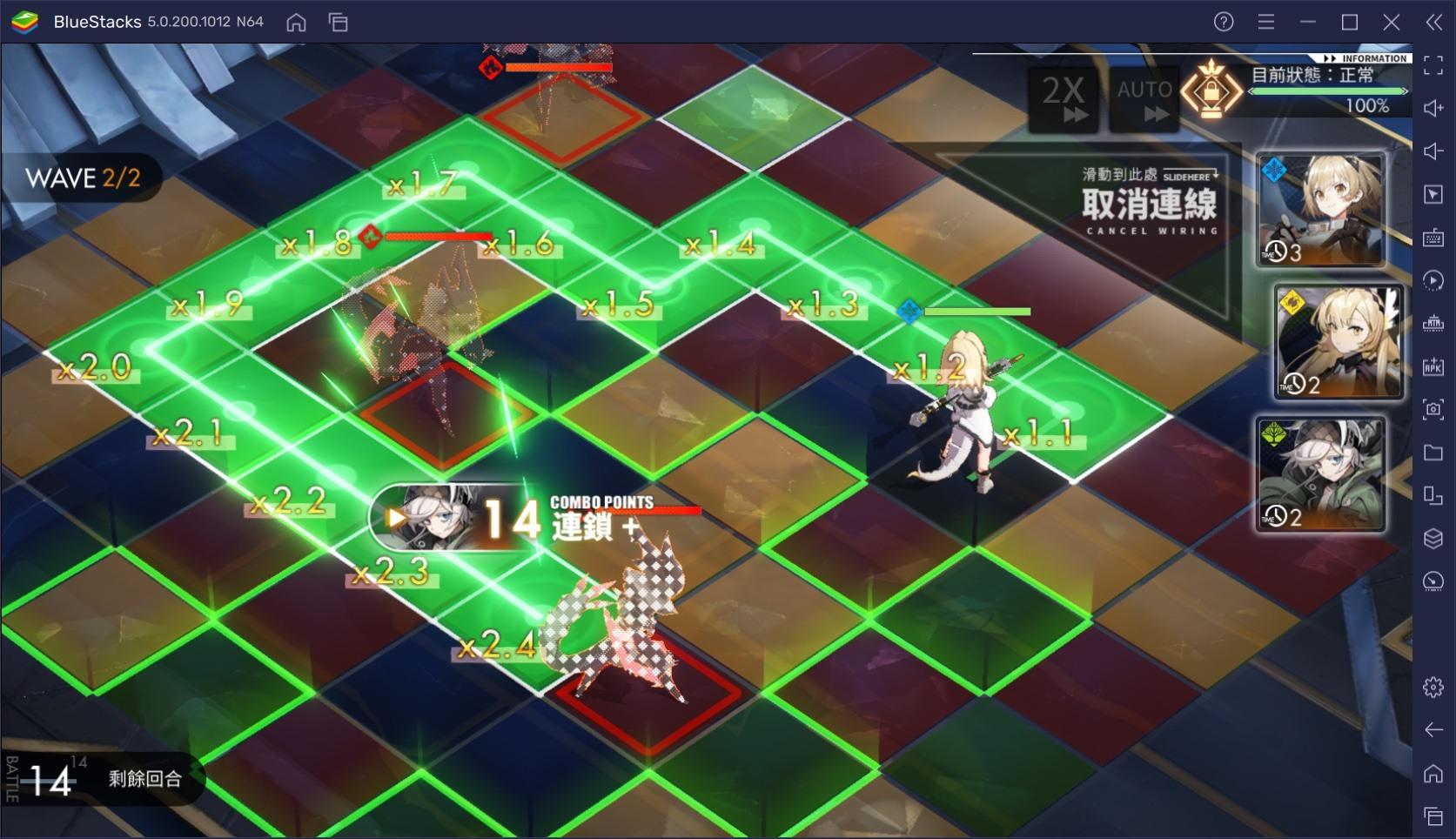 如何使用BlueStacks在電腦上玩超美策略手遊《白夜極光》