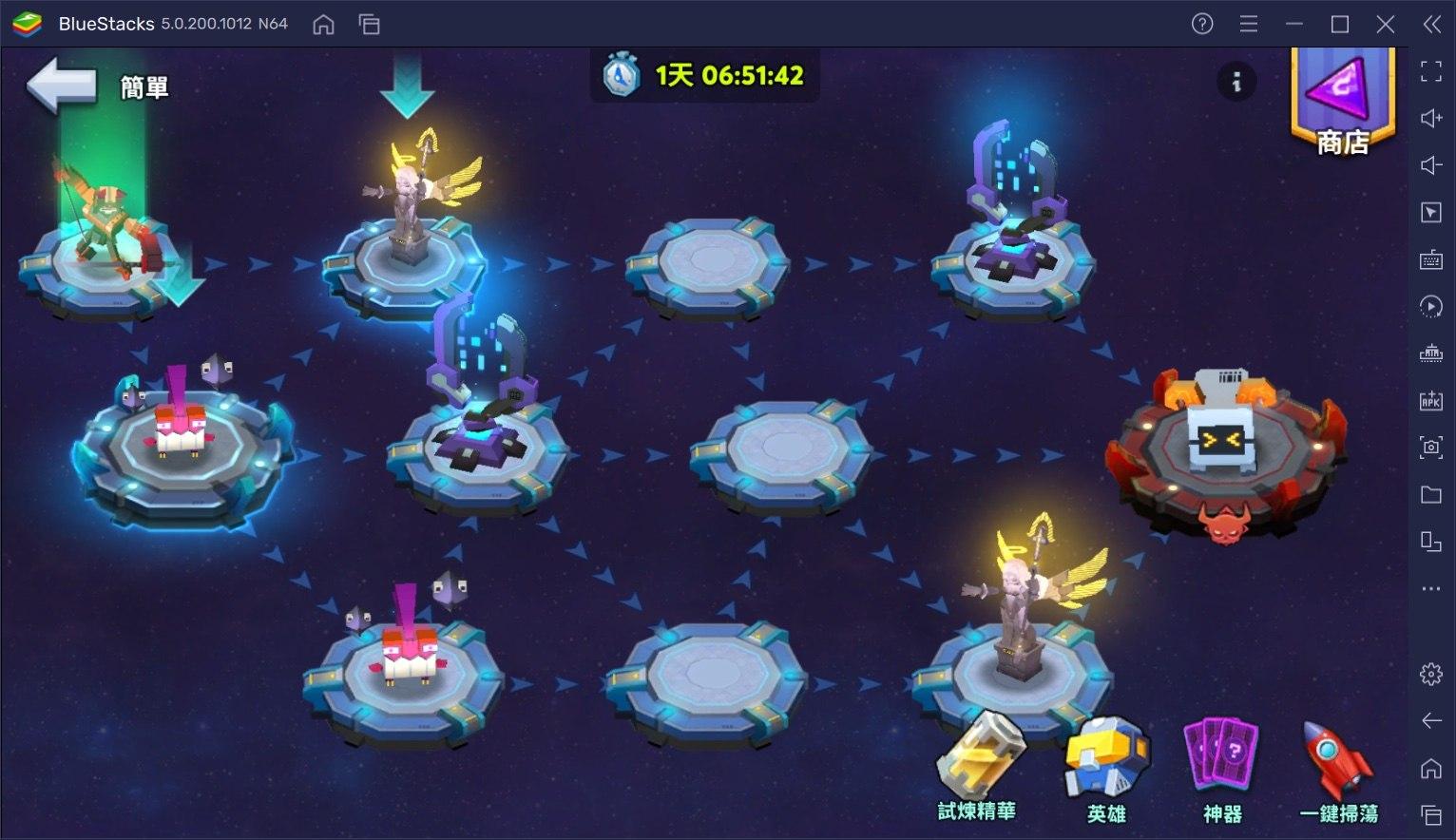 如何使用BlueStacks在電腦上玩放置RPG《不休戰隊》