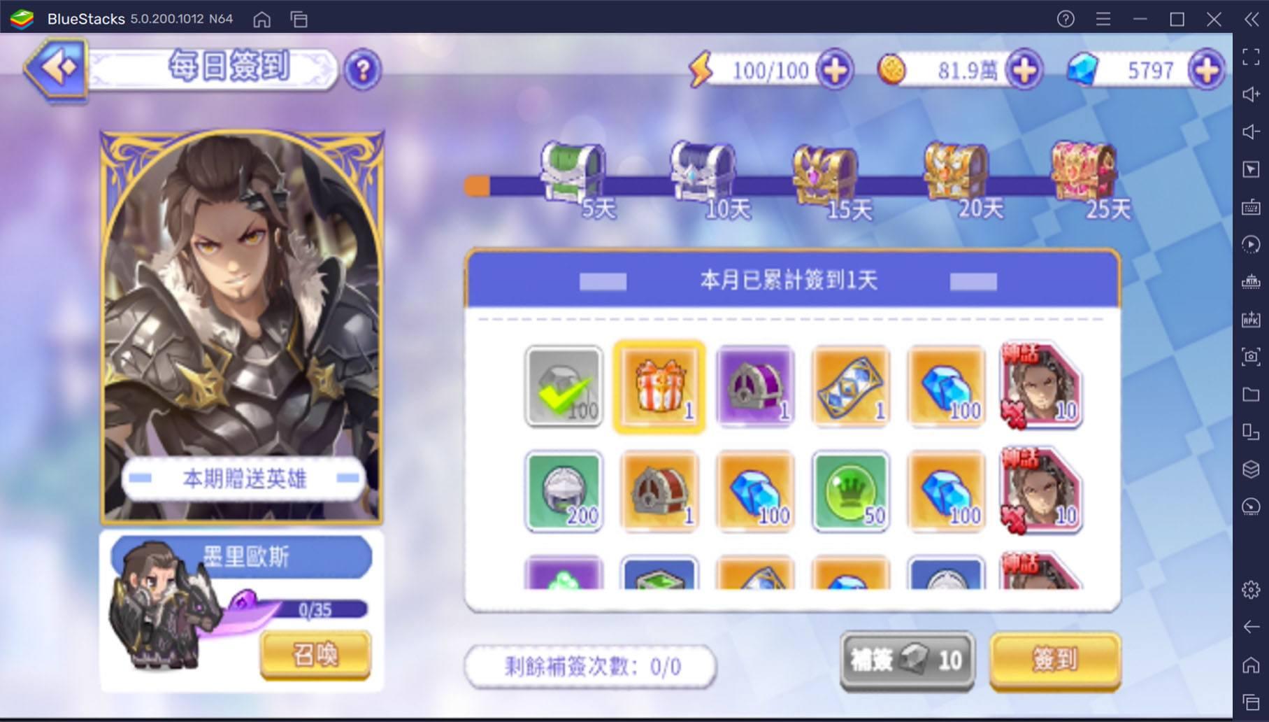 如何用BlueStacks在PC上玩日系卡牌策略手遊《光之同盟》