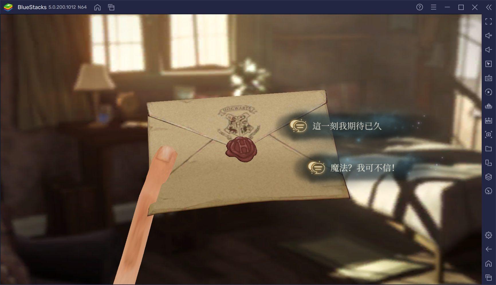 如何使用BlueStacks在電腦上玩《哈利波特:魔法覺醒》