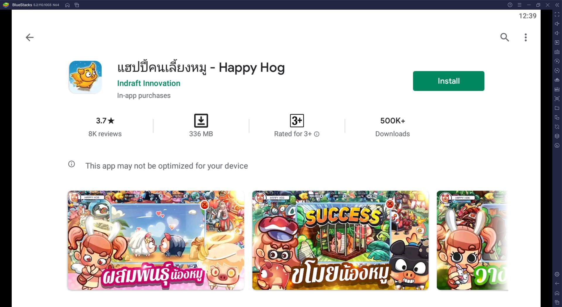วิธีติดตั้งและเล่น แฮปปี้คนเลี้ยงหมู – Happy Hog บน PC และ Mac ผ่าน BlueStacks