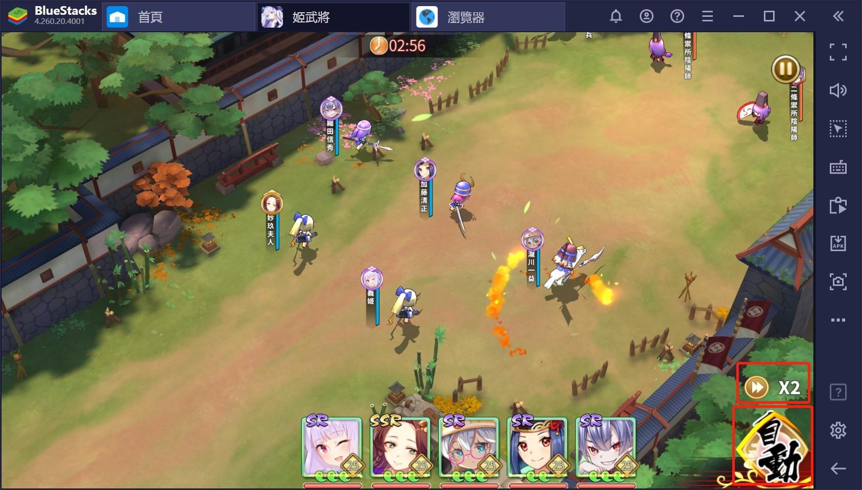 如何用BlueStacks在PC上玩戰國策略手遊《姬武將:戰國亂舞》