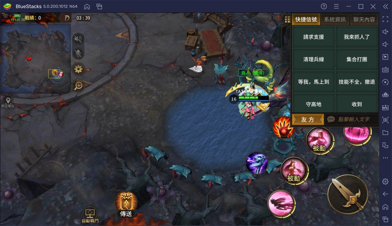 如何用BlueStacks在電腦上玩手機遊戲《夢三國復刻版》
