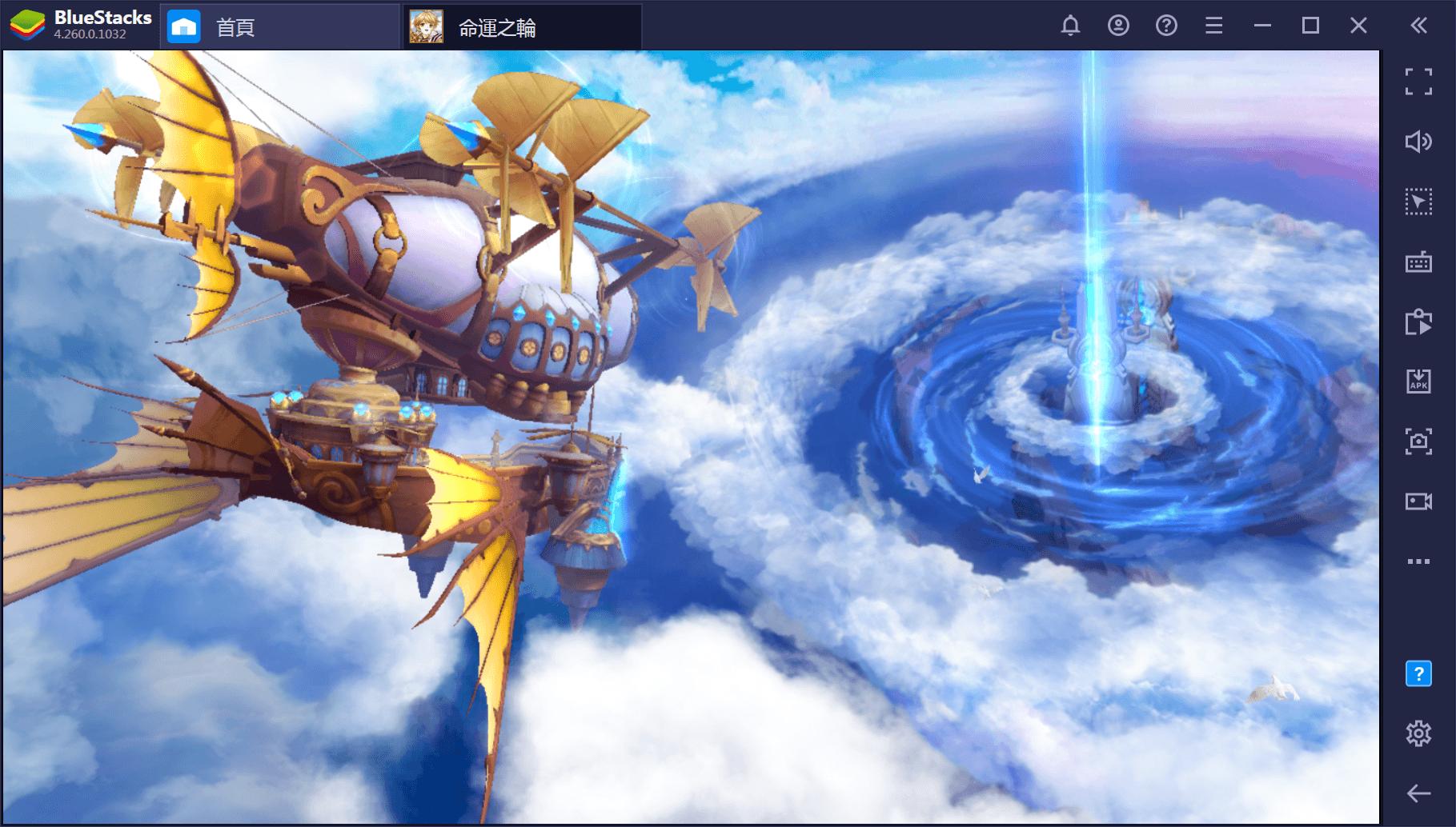 使用BlueStacks在PC上體驗MMORPG手機遊戲《命運之輪》