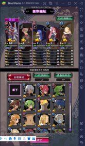 如何使用BlueStacks在電腦上玩手遊《魔界戰記DISGAEA RPG》