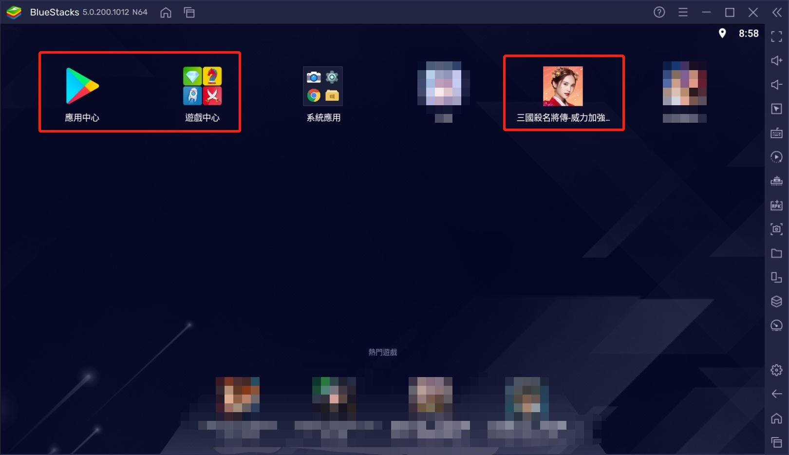 如何用BlueStacks在電腦上玩三國策略卡牌手遊《三國殺名將傳-威力加強版》
