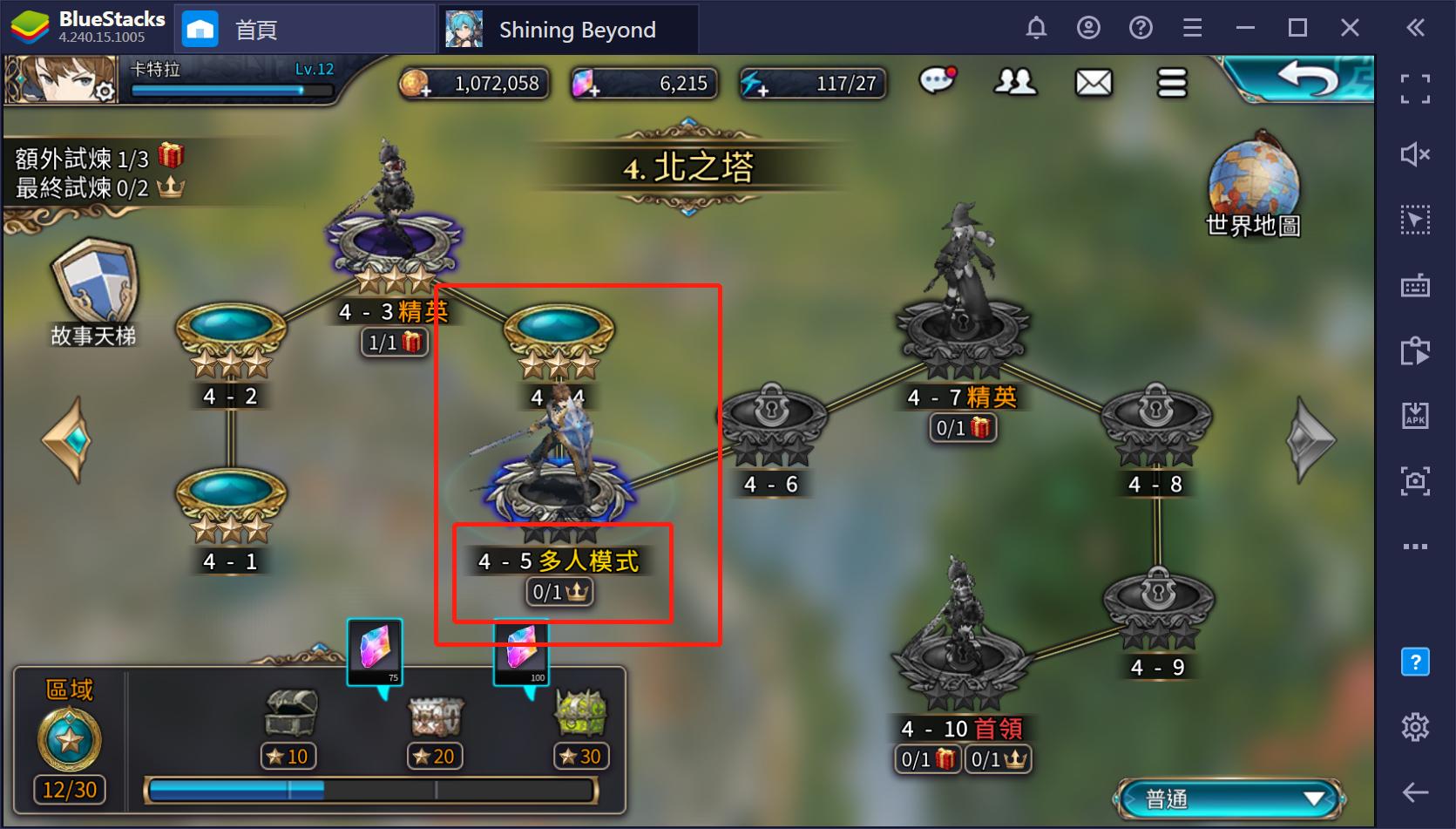 使用BlueStacks在PC上遊玩新形態放置手遊 《聖光之約 Shining Beyond》
