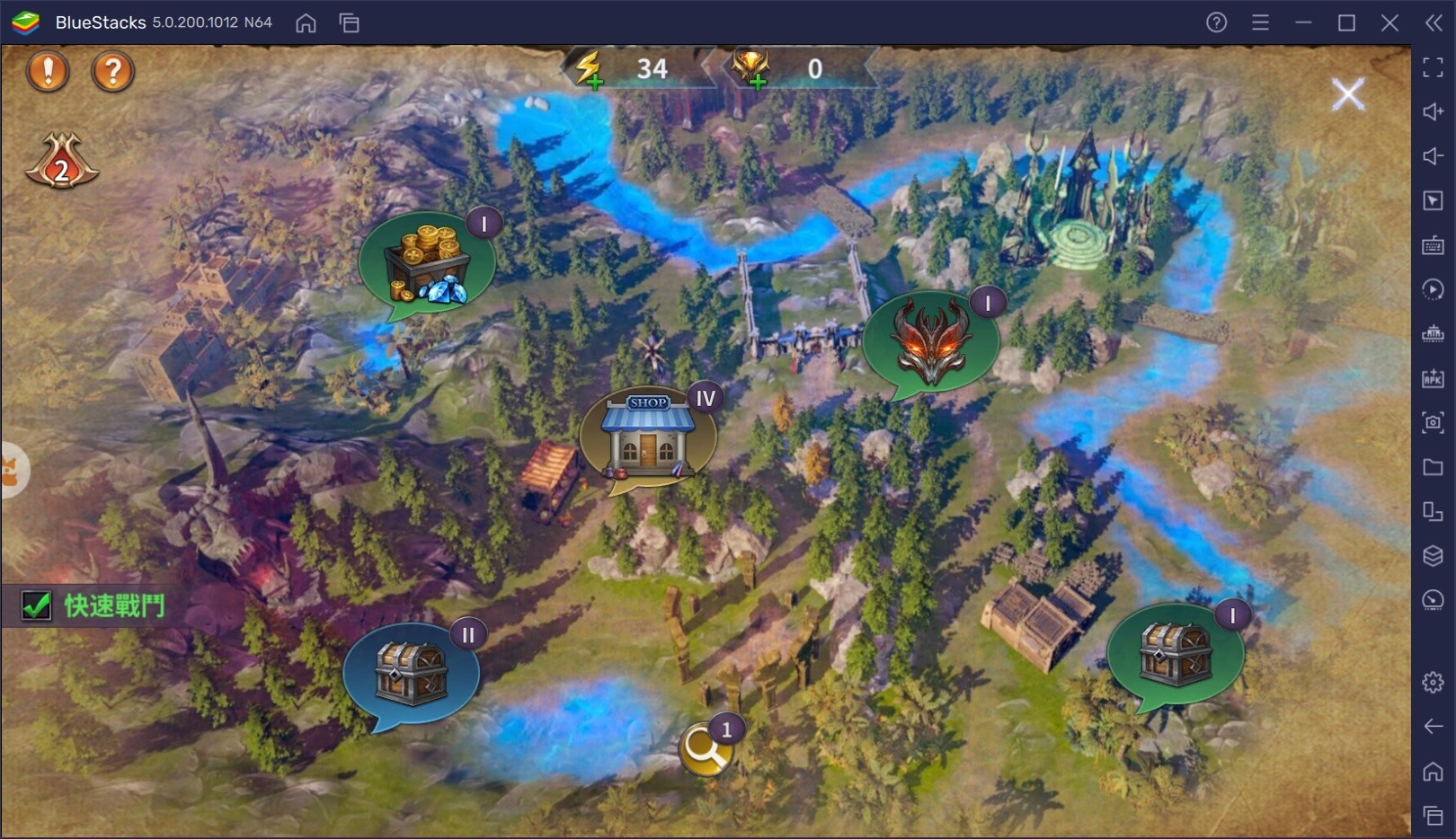 如何使用 BlueStacks 在電腦上玩《無盡奧德賽》