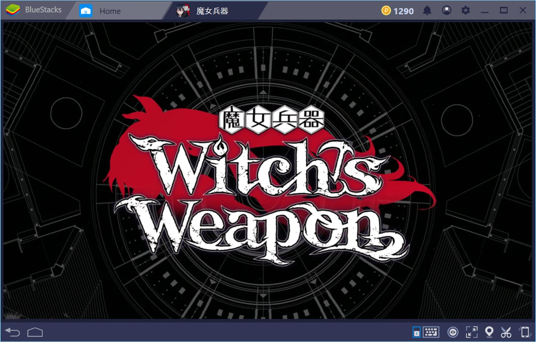 BlueStacksを使ってPCで Witch's Weapon – 魔女兵器 を遊ぼう