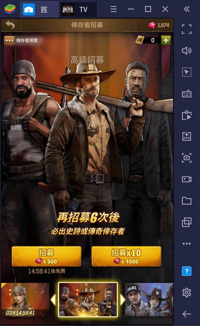 如何用BlueStacks在PC上玩生存策略手遊《陰屍路:倖存者》