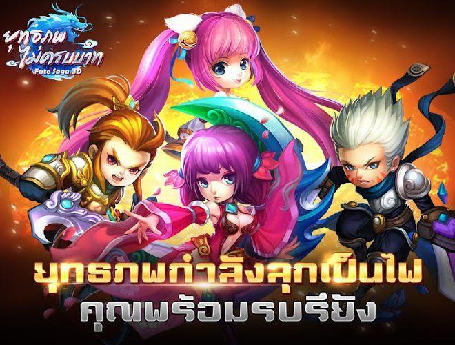 เล่น Longcheng not Baht Mobile on pc 19