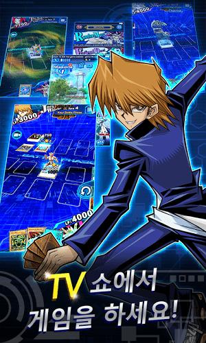 즐겨보세요 Yu-Gi-Oh! Duel Links on PC 6