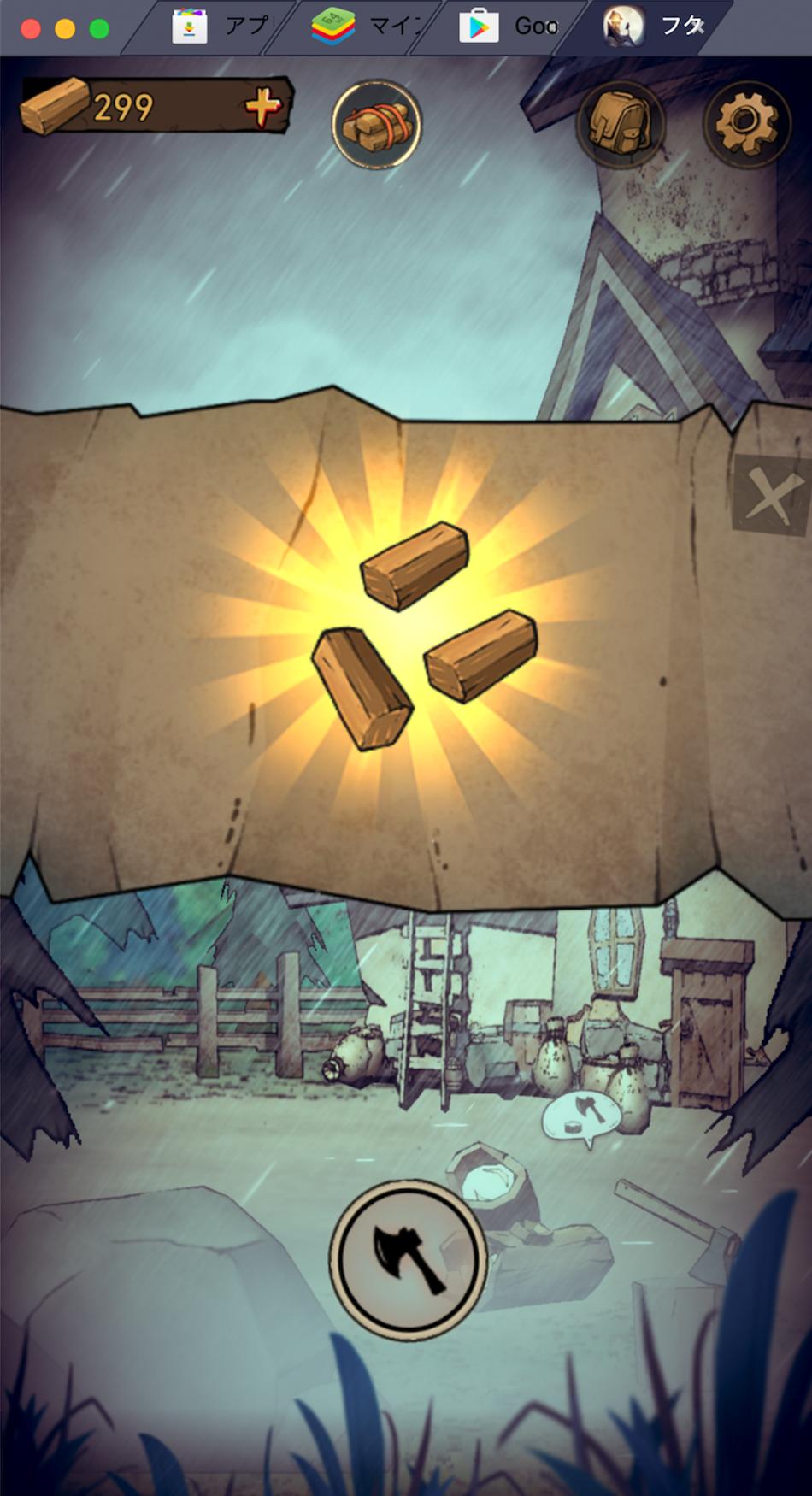 BlueStacksを使ってPCで『フクロウと灯台』を遊ぼう