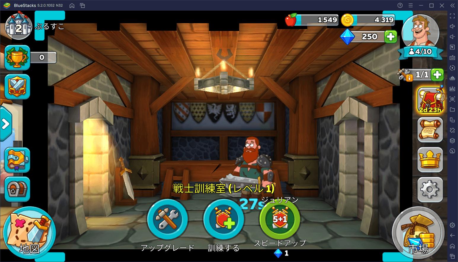 BlueStacksを使ってPCで『Hustle Castle – アイドルシェルターの英雄』を遊ぼう